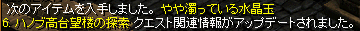 RedStone-07.02.05[19].jpg